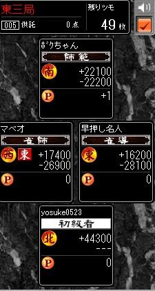 2008y09m30d_000607440.jpg