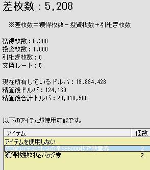 2008y10m11d_060656877.jpg