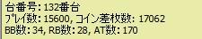 2008y11m20d_011959458.jpg