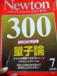20060610000044