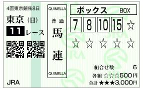 20061101153329.jpg