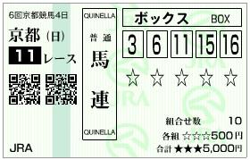 20061113092310.jpg