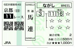 20061113092721.jpg