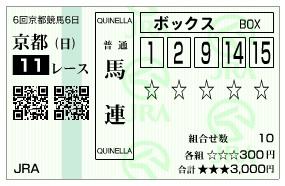 20061121204018.jpg