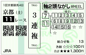 20070126151240.jpg