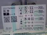 20070401132908