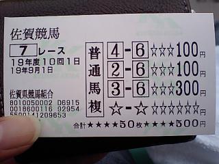 20070901144550