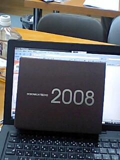 20071206210416