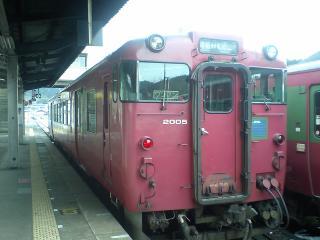 20080119121142