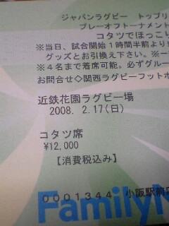 20080214234131