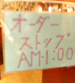 FI526047_0E.jpg