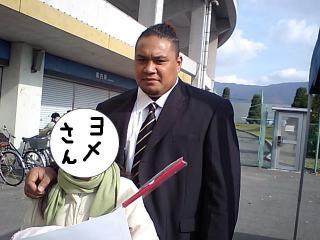 batubei_20071203162014.jpg