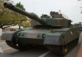 280px-Japanese_Type_90_Tank_-_1.jpg