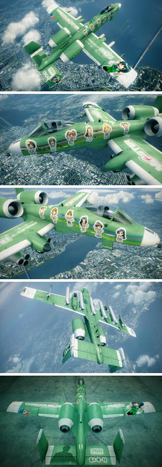 A-10A_imassp_image.jpg