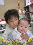yumaipic2.jpg