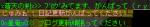 ((ヾ(。・ω・)ノ☆゚+.ァリガトゥ