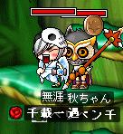 (ノ∀≦。)ノぷぷ-ッ♪