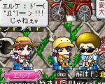 ド━(゚Д゚)━ ン !!!
