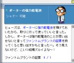 (・∀・)つ~ クエ !!