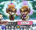 (*ノωノ)(*ノωノ)