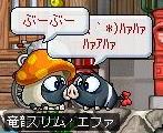(´(00)`)ブヒ!