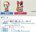 (T▽T)ノ_彡☆バンバン!