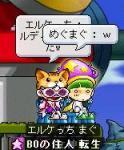 .+:。(*´ェ`*)゚.+:。ポッ
