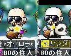 ヽ(;´Д`)ノ
