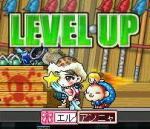 レベルアップ~o(≧∇≦o)(o≧∇≦)oイエーィ!!