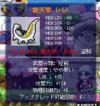 キタ━゚+.(○・艸)(艸・●)゚+.━!!