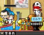 キック!ヽ( ・∀・)ノ┌┛Σ(ノ;`Д´)ノゲシッ