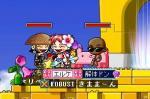 ★*♪。☆*(^∇゜*)ノオヤスミィ♪