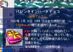 。・:*:・(*´ー`*人)。・:*:・アリガト
