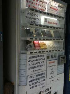 マジコン販売機