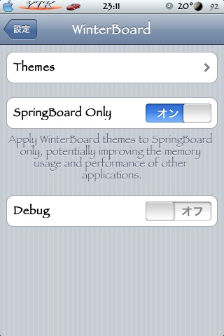 WinterBoard Settings02