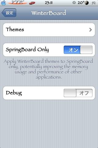 WinterBoard Settings02