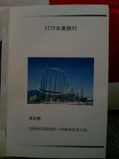 TS3E03500001.jpg