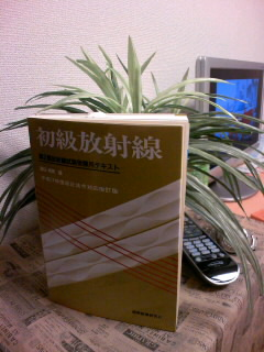 TS3E04020001.jpg