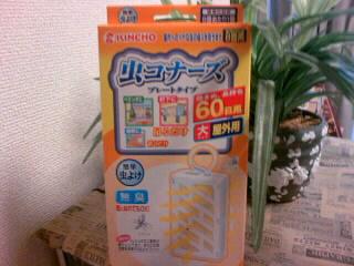 TS3E046800010001.jpg