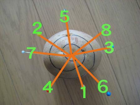 rasen_convert_20080918135919.jpg