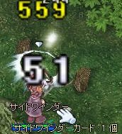 20060130153737.jpg