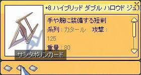 20060130154930.jpg
