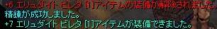 20060315071300.jpg