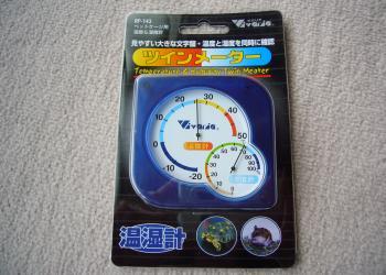 りんちゃん.507jpeg