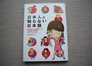 りんちゃん.610jpeg