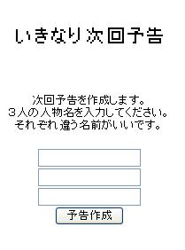 20050709072536.jpg