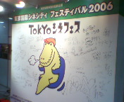 200611250128.jpg