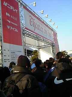 20060305210016.jpg