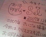 20061122015850