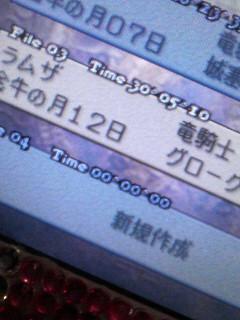 20070529160053